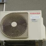 Třeboň - klimatizace